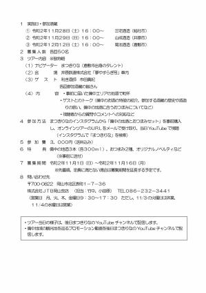 Photo_20201027130701